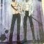 K anime : Suoh Mikoto + Reisi Munakata Clear Folder thumbnail 2