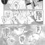 Natsume yuujinchou : 夏目雑多帳 thumbnail 2