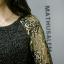 เสื้อทีเชิ้ตสีดำไซส์ใหญ่ คอกลม แขนยาว(ผ้าฉลุลายขนนกยูงขลิบทอง) (XL,2XL,3XL,4XL) thumbnail 5