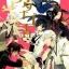 Touken Ranbu : カタナゴコロ thumbnail 1