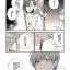 Touken Ranbu : 入れ替わって候。 thumbnail 5
