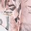 ผ้าพันคอแฟชั่นลายวินเทจ Vintage : สีชมพู CK0137 thumbnail 13