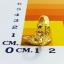 INSPIRE JEWELRY แหวนเครื่องประดับมงคลพญานาคราช ตัวเรือนขึ้นด้วยทองเหลืองนอก ชุบทองแท้ thumbnail 8