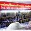 ชมภาพสาขาและกิจกรรม คลิกที่นี่ค่ะ /เทสโก้โลตัส สาขาหนองคาย ใกล้ธนาคารกรุงเทพฯ, ห้างเทสโก้โลตัส สาขาบางใหญ่ counter Inspire jewelry หน้าร้านทองAurora ทางเข้าซุปเปอร์มาร์เก็ตชั้น 1 ,ห้างเทสโก้โลตัสศาลายา หน้าแบล็คแคนยอน, ห้างเทสโก้โลตัส ศาลายา ชั้น 2 หน้า K thumbnail 30