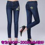 กางเกงยีนส์ขายาวไซส์ใหญ่ ผ้าฝ้ายกำมะหยี่ สีน้ำเงิน (32, 34, 36, 38, 40)