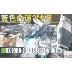 RX-79BD-3 Blue Destiny Unit 3 [TT]