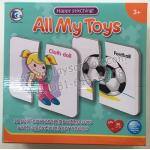 PS-3045 Happy stitching ของเล่นของฉัน (All my toy)