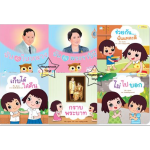 หนังสือชุด รักพ่อ-คำสอนพ่อ(ปกอ่อน)