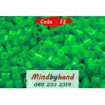 เม็ดบีท 5 มิล Code สี 22