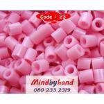 เม็ดบีท 5 มิล Code สี 23