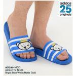 Preoder adidas Originals Adil let nigo Size: JP 225