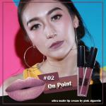 Pink Zigarette Ultra Matte lip cream #02 On Point ส่งฟรีแบบ EMS