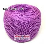 ไหมซอฟท์ทัช (Soft Touch) สี 42 สีม่วงลาเวนเดอร์