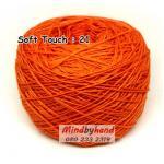 ไหมซอฟท์ทัช (Soft Touch) สี 21 สีส้มสด