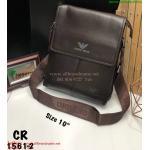 """กระเป๋าสะพาย Amani ขนาด 10""""x11"""" (สีน้ำตาล)"""