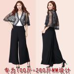 กางเกงผ้าคอตตอนยืดขายาว เอวยืด สีดำ (3XL,4XL,5XL) W866