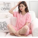 ชุดนอนผ้าฝ้ายสีชมพูลายน้องหมีสีขาว แขนสั้น ขาสั้น (M,L,XL,2XL,3XL,4XL) Yi-034(pink)