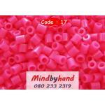 เม็ดบีท 5 มิล Code สี 17