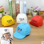yu817 หมวกเด็ก 5 ใบต่อแพ็ค