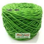 เชือกฟอก สีพื้น รหัสสี 006 สีเขียว