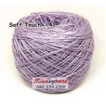 ไหมซอฟท์ทัช (Soft Touch) สี 41 สีม่วงอ่อน (สีเผือก)