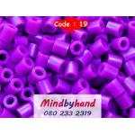 เม็ดบีท 5 มิล Code สี 19