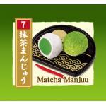 Matcha Manjuu