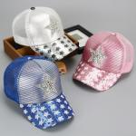 yu864 หมวกเด็ก 5 ใบต่อแพ็ค คละสี