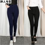 กางเกงขายาวผ้าฝ้ายผสมไนล่อน ผ้ายืดมาก มีสีดำ/สีน้ำเงินเข้ม (2XL,3XL,4XL,5XL) YR20628