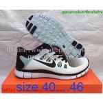 รองเท้าไนกี้ ฟรีรัน Nike Free 5.0 งานมิลเลอร์ ไซส์ 40-46