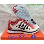 รองเท้าไนกี้ ฟรีรัน Nike Free 5.0 งานมิลเลอร์ ไซส์ 37-46