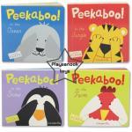 PBP-237 หนังสือ ชุด Peekaboo!