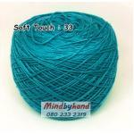 ไหมซอฟท์ทัช (Soft Touch) สี 33 สีฟ้าเทอคอยส์