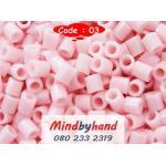 เม็ดบีท 5 มิล Code สี 03