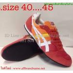รองเท้าผ้าใบ Onitsuka Tiger รุ่น Serrano ไซส์ 40-45