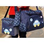 กระเป๋าสัมภาระคุณแม่ เซต 3 ใบ สีน้ำเงิน