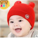 yu595 หมวกเด็ก 5 ใบต่อแพ็ค
