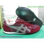 รองเท้าผ้าใบ Onitsuka Tiger Serrano ไซส์ 37-45