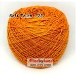 ไหมซอฟท์ทัช (Soft Touch) สี 22 สีส้ม
