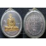เหรียญหลวงปู่คำพันธ์ รุ่น อยู่เย็นเป็นสุข ปี 2537(บูชาแล้ว)