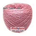 ไหมซอฟท์ทัช (Soft Touch) สี 30 สีชมพูหม่น