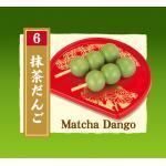 Matcha Dango