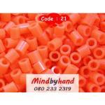 เม็ดบีท 5 มิล Code สี 21