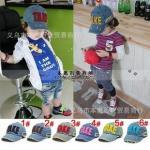 yu29 หมวกเด็กน่ารัก 5 ใบต่อแพ็ค