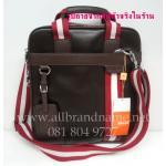 """กระเป๋าเอกสาร Bally ขนาด(A4) 11""""x12""""x3""""ขยาย"""