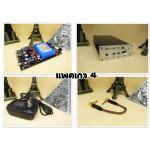 แพคเกจ 4 แพจเกจที่ได้จะมี ตัว amplifier(รวมแบตเตอรี่2800mAh 7.4V)+ Adapter สายM2M เกรดเทพ ราคาจะอยู่ที่ 1890 บาท ครับ (เหมาะสำหรับลูกค้าที่ไม่มีสาย m2m และพกพาไปข้างนอกบ้าง สามารถใช้งานได้ทั้งแบบไม่ต้องต่อ adpter และใช้ adpter เอาไว้พื่อชาจย์ได้)