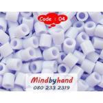 เม็ดบีท 5 มิล Code สี 04