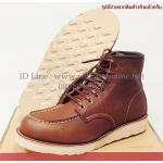 รองเท้าเรดวิง Red Wing size 40-45