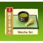 Matcha set