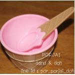 ถ้วยไอศครีมน่ารัก สีชมพู